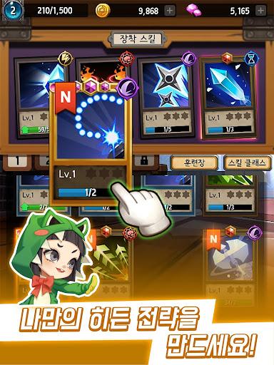 uc544uc6c3ub85c - uc2e4uc2dcuac04 uc288ud305 apkmind screenshots 12