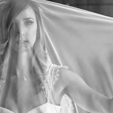 Fotografo di matrimoni Attilio Landolfi (AttiilioLandolfi). Foto del 29.09.2017
