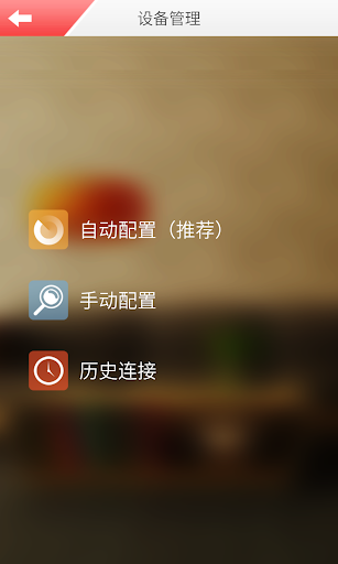 玩免費工具APP|下載雄迈应用中心 app不用錢|硬是要APP