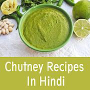 All Chutney Food Recipes - Chutney रेसिपीज हिंदी