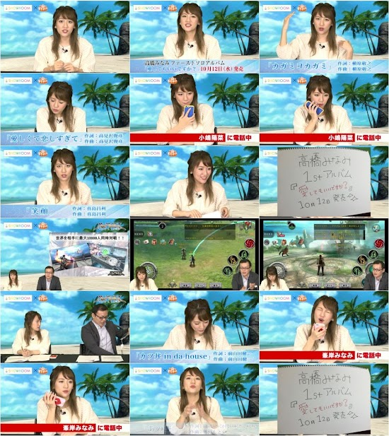(Web)(1080p) SHOWROOM 高橋みなみファーストアルバム発売特番! (HD ver.) 160905