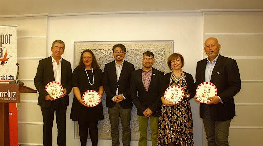 La Asociación Acción por Almería entrega sus premios