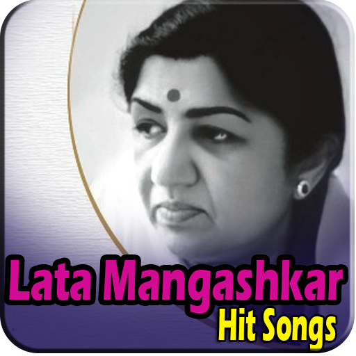 Old hits mp3 songs free download.