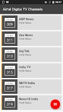 Airtel Digital TV Channels screenshot thumbnail