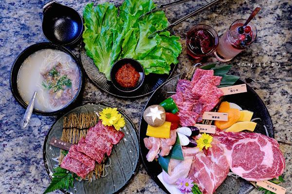 京昌園日式燒肉 國父紀念館 道地日式風味