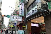 蔣老爹麵食館 西門昆明店