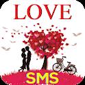 ভালোবাসার এসএমএস Love sms রোমান্টিক sms বাংলা sms icon