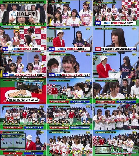 (TV-Variety)(720p) AKB48チーム8 KANTO白書「バッチこーーい!!」 ep12 180318