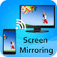 Download Screen Mirroring : Mobile Screen to TV Screen For PC Windows and Mac