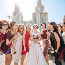 Wedding photographer Pavel Scherbakov (PavelBorn). Photo of 28.06.2017
