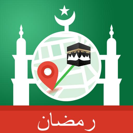 المسلم:رمضان 2020, السحور, الإفطار, صوم, القبلة