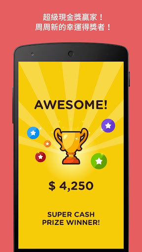 有趣又好玩的免費遊戲 學英文,周周還有豐厚的獎金等你來挑戰!