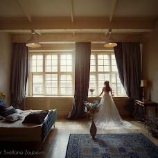 Wedding photographer Svetlana Zayceva (Svetlana). Photo of 18.09.2015