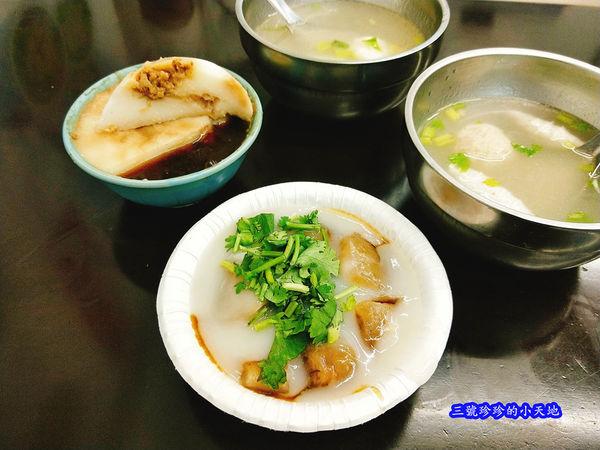 中永和美食.碗粿之家24小時營業.中和宜安路晚上宵夜的好去處.吃肉圓碗粿配伯爵奶茶超新奇.