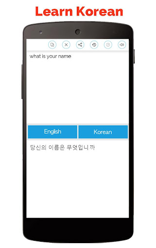 Download Korean English Translator Best Korean English Translator 2