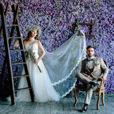 Wedding photographer Artem Zyl (Art-Z). Photo of 06.04.2017