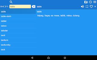Screenshot of English Tagalog Dictionary Fr
