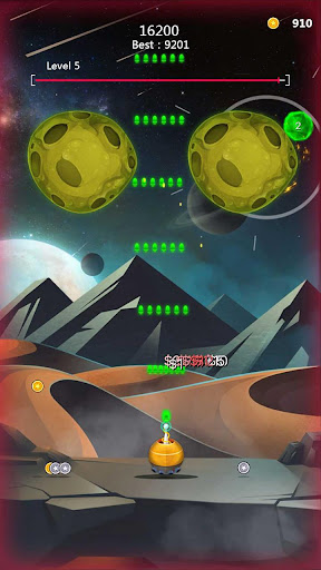 Speedy Shot u2013 Free Ball Crash Shooting Games apktram screenshots 6