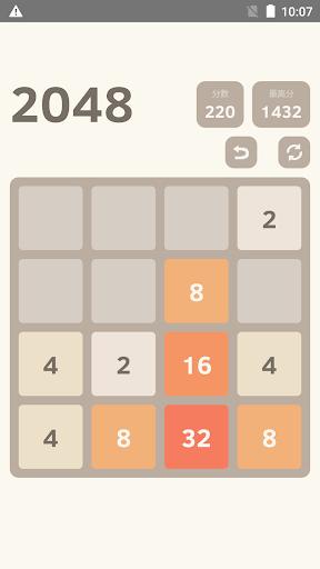 2048 - Endless  screenshots 2