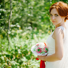 Wedding photographer Leonid Aleksandrov (laphotographer). Photo of 18.09.2016
