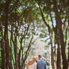 Wedding photographer Zhenya Putinceva (ZhenyaPutintseva). Photo of 14.09.2015
