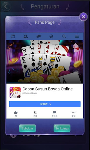 Boyaa Capsa Susun (Game Capsa Indonesia)  screenshots 12