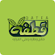 qatfa Download on Windows