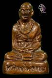รูปหล่อโบราณรุ่นสุดท้าย หลวงพ่อทบ พิมพ์จิ๊กโก๋ วัดช้างเผือก ๒๕๑๗  เนื้อทองแดงนิยม รางวัลที่ ๑ ชัยนาท