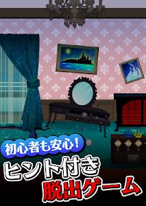 脱出ゲーム 沈没まであと7分 screenshot 3