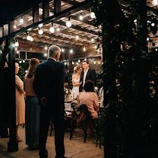 Wedding photographer Olga Omelnickaya (Omelnitskaya). Photo of 10.11.2018