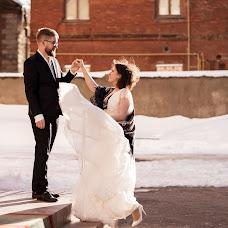 Wedding photographer Anna Lisovaya (AnchutosFox). Photo of 14.04.2018