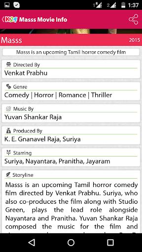 K24 Surya Masss Tamil Movie