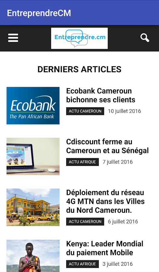 EntreprendreCM – Capture d'écran