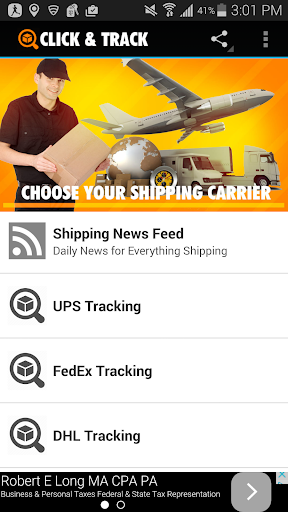 Package Tracking