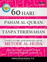 60 Hari Bisa Menerjemahkan al-Quran Sendiri | RBI