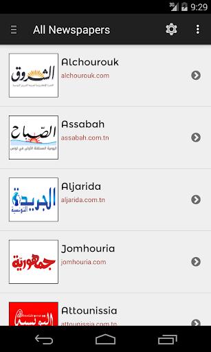 JNews TN - Tunisian Newspapers