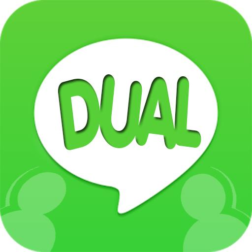 Dual account for line step