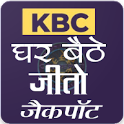 KBC LIVE Game Play and Win Earn Money in Wallet