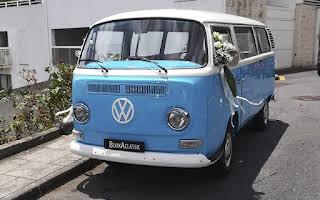 Volkswagen T1 Pão De Forma Rent Madeira