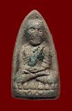 ลป.ทวด อ.นอง รุ่น ทองพันชั่ง พิมพ์หลังเตารีด เนื้อว่าน ปี 2541 (ฝังตะกรุด) สวยเดิม องค์ที่ 2