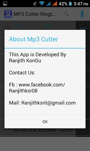 玩免費工具APP|下載Mp3 Cutter app不用錢|硬是要APP