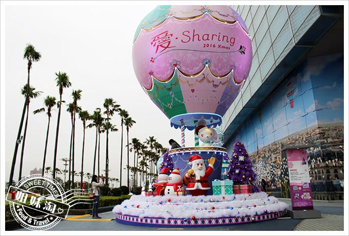 2016夢時代愛Sharing聖誕節夢想起飛熱汽球3