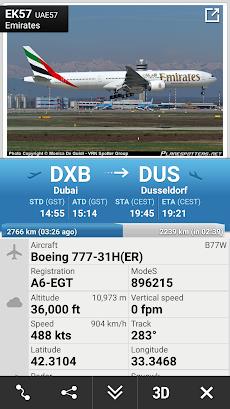Flightradar24 Proのおすすめ画像3