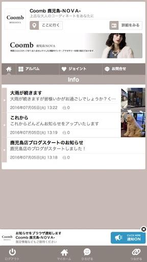 Coomb u9e7fu5150u5cf6-uff2euff2fuff36uff21- 1.0 Windows u7528 1