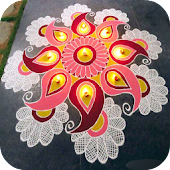 New Rangoli Designs letest2017