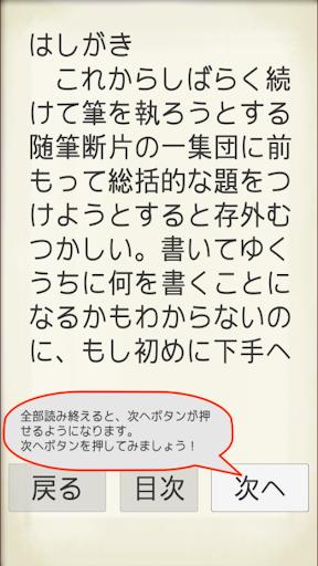 Terada Torahiko SelectionVol.1 1 Windows u7528 2
