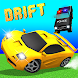 Escape From Speedy Cops: Police Car Chase Game
