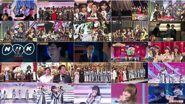 191231 (720p+1080i) AKB48G 46G Part – 第70回NHK紅白歌合戦