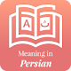 Meaning in Persian Download for PC Windows 10/8/7
