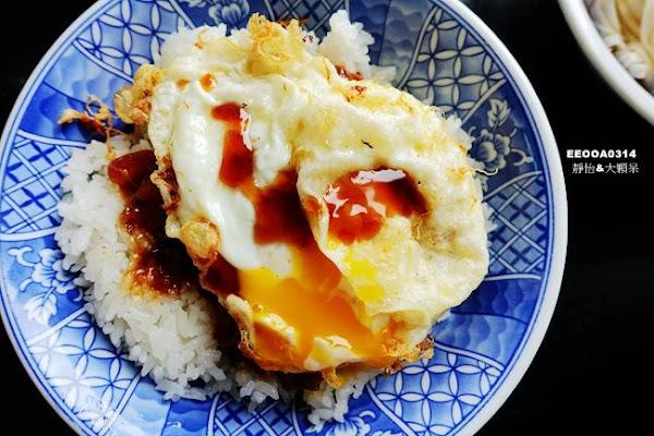 阿德早午餐 ▶宜蘭五結美食 ▶人手一碗的半熟蛋魯肉飯 宜蘭人的早午餐 生意超好的銅板美食 最貴不超過30元